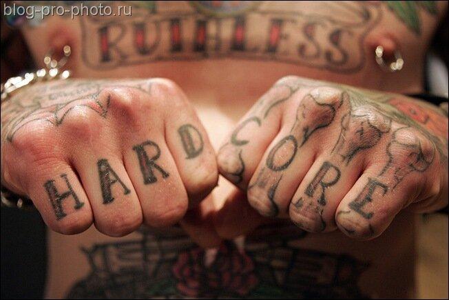 Экстремальное тату