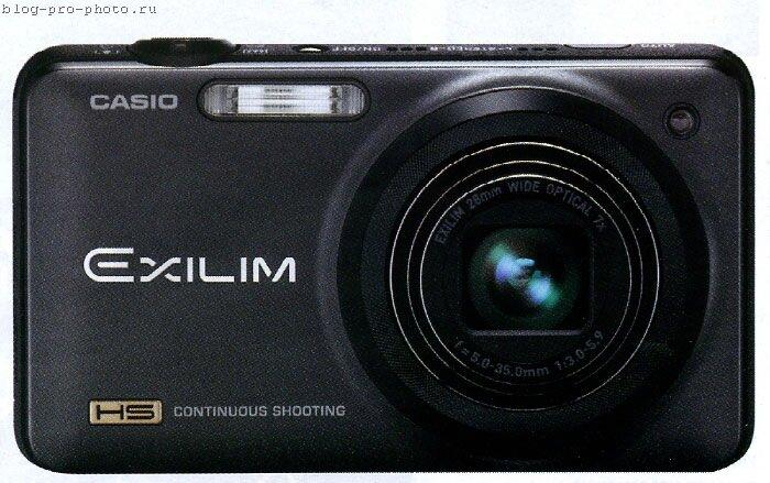 Casio Exilim EX-ZR10