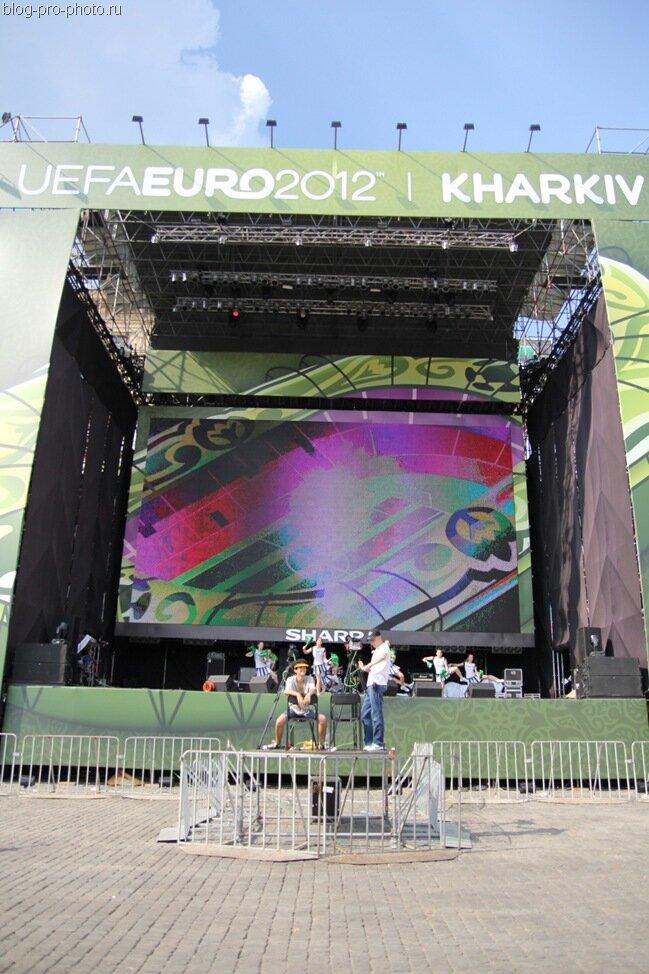 фан зона евро 2012 Харьков