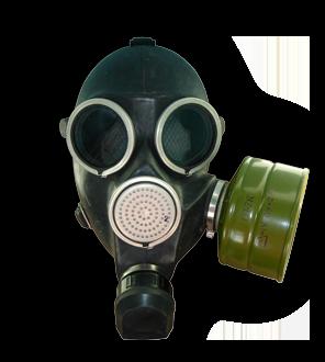 химзащита севастополь